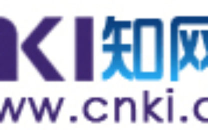 پسورد CNKI China Academic Journals